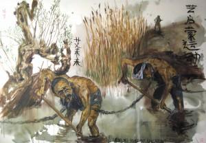 2011-aiweiwei170x250-Web