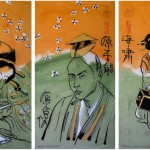 Mike Spike Froidl - Fukushima Triptych - 2011